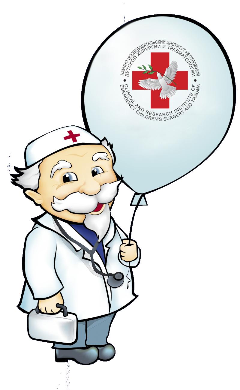 Неотложная детская хирургия и травматология